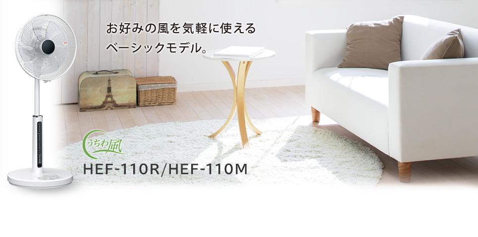 quạt cây hitachi HEF-110R