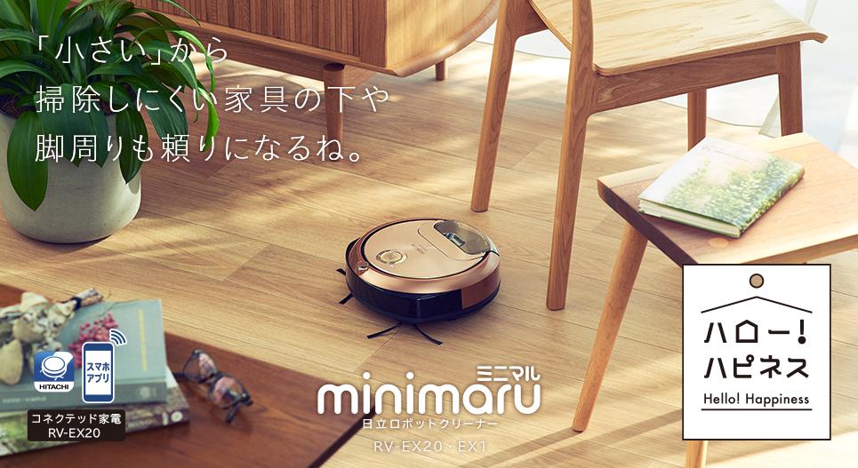「小さい」から掃除しにくい家具の下や脚周りも頼りになるね。