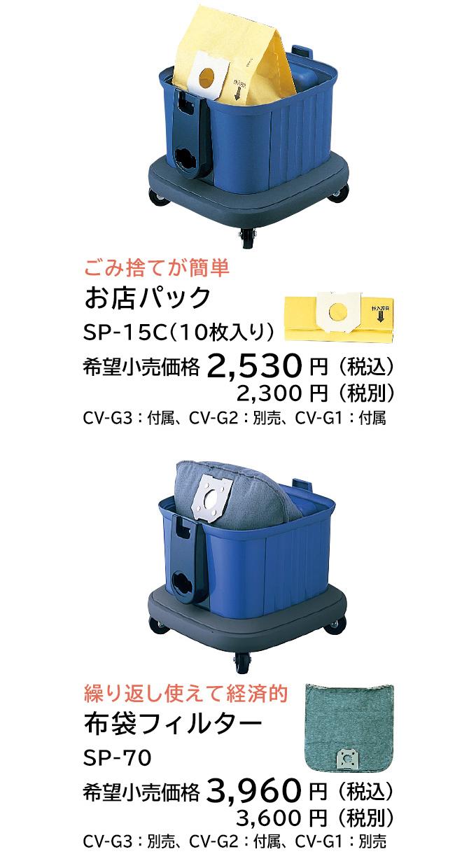 集じん容積7L お店用コンパクトタイプ コード長8m 日立 業務用クリーナー (直付式) CV-G1