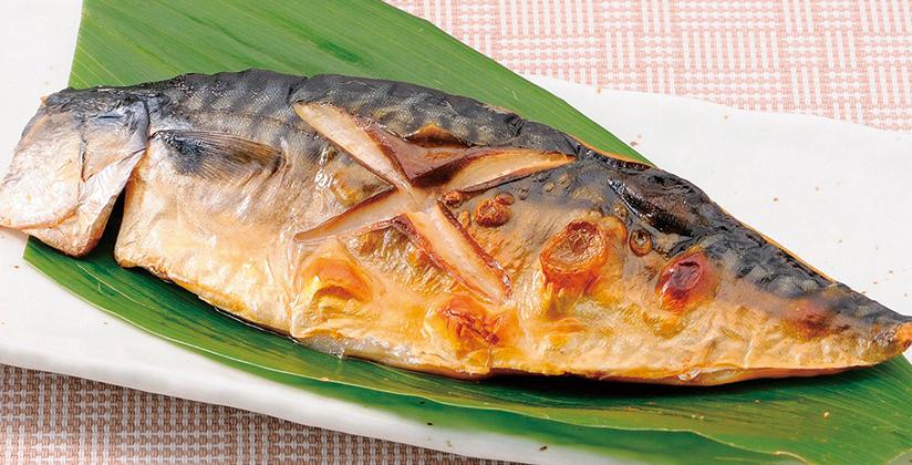 Cá thu muối
