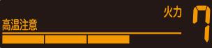 """""""Lửa trung bình"""" có màu cam <hỏa lực 6-8>"""