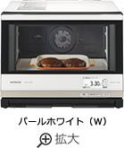 MRO-SV3000 パールホワイト(W)