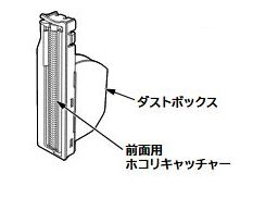 air_oteirehoko2.JPG