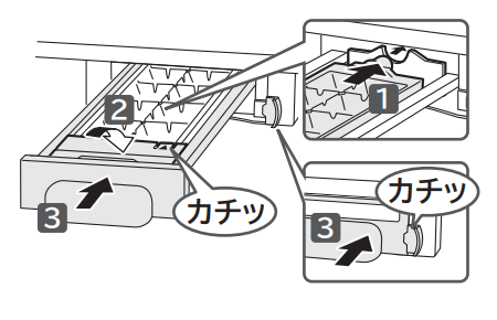 ない 日立 出来 冷蔵庫 が 氷