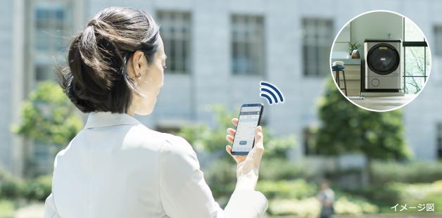 Lái xe từ bên ngoài bằng điện thoại thông minh để khi về đến nhà sẽ kết thúc.