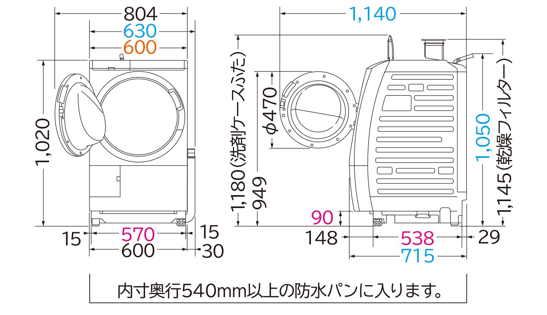日立 洗濯 機 bd s8800l