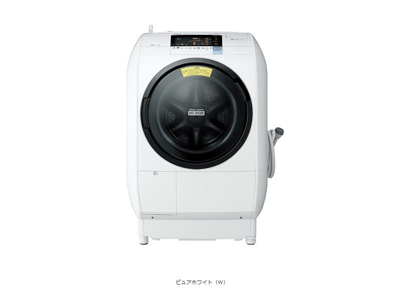 ヒートリサイクル 風アイロン ビッグドラム BD-V5800L(W)