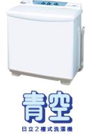 青空 PS-80S